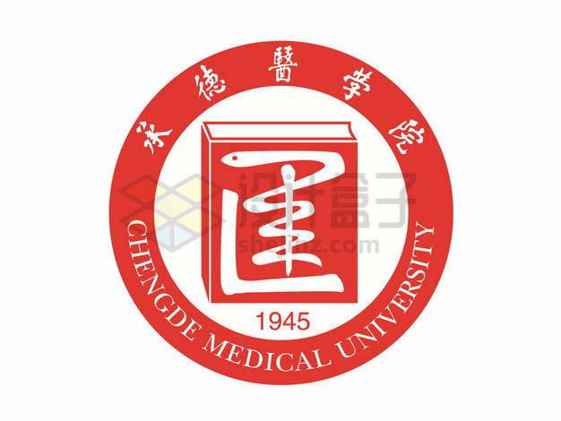 承德医学院校徽logo标志png图片素材