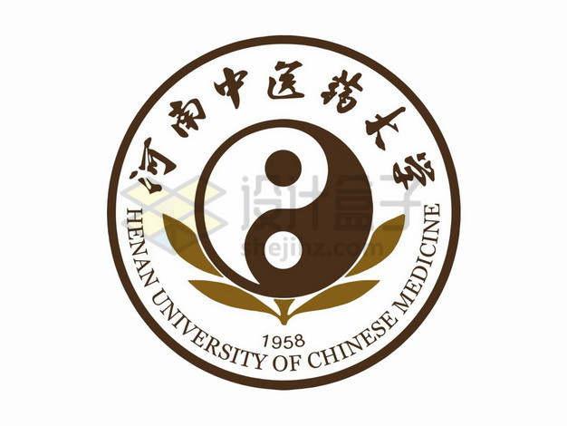 河南中医药大学校徽logo标志png图片素材