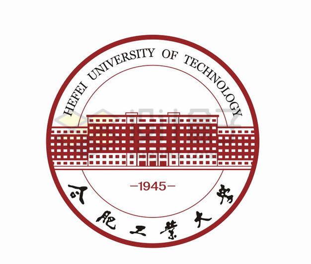 合肥工业大学校徽logo标志png图片素材