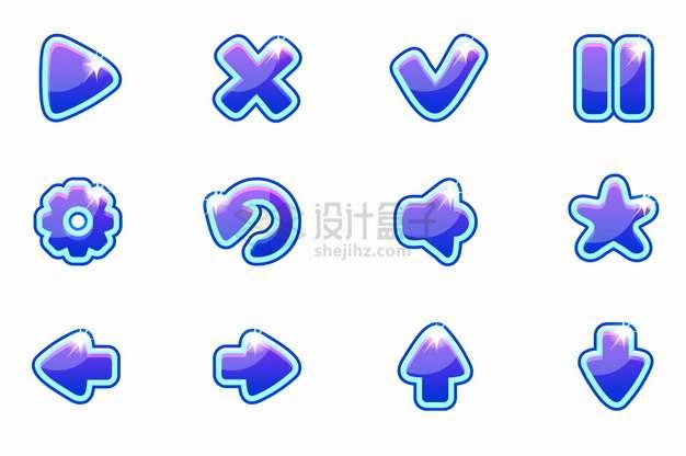 12款紫色播放停止按钮方向键对号错号水晶按钮png图片素材