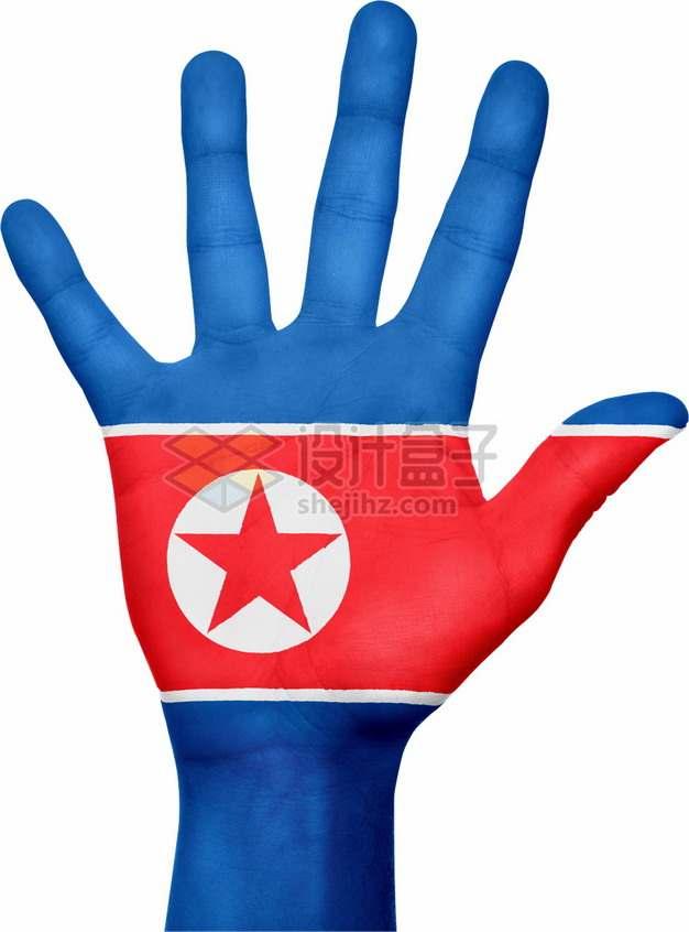 张开的手掌上印有朝鲜国旗图案png图片素材