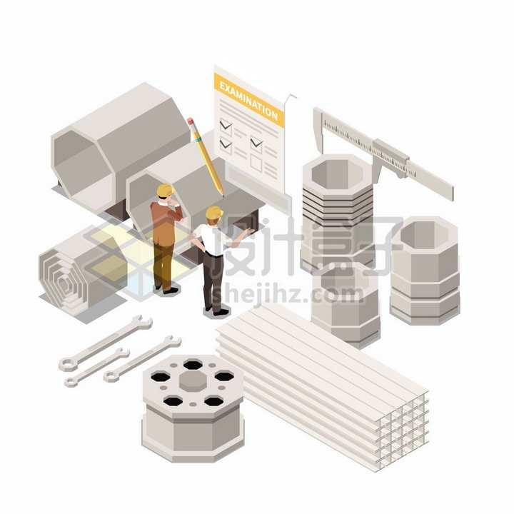 2.5D灰白色水泥制品钢铁结构工业生产png图片素材