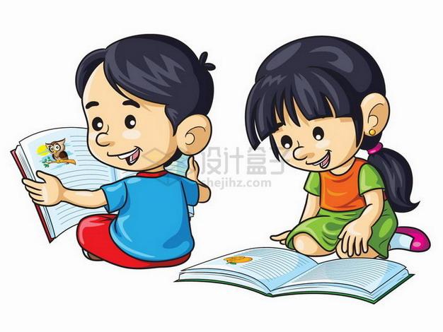 两个坐在地上看书读书的小男孩小女孩png图片免抠矢量素材 教育文化-第1张