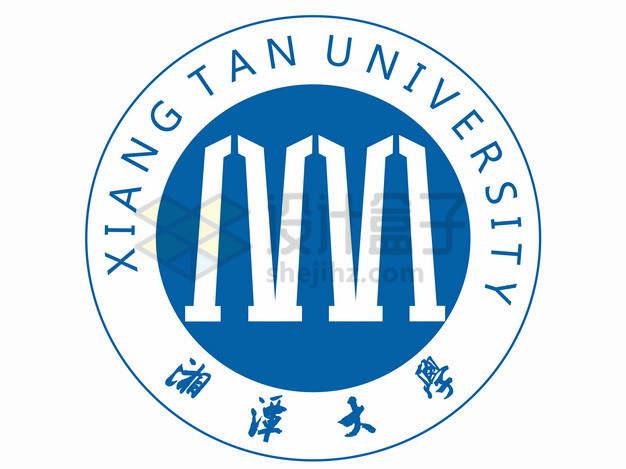 湘潭大学校徽logo标志png图片素材