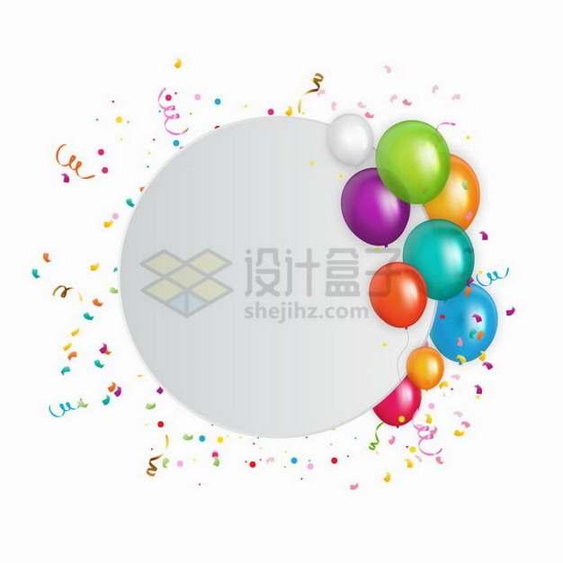 紫色黄色红色彩色气球装饰的圆形文本框标题框png图片素材