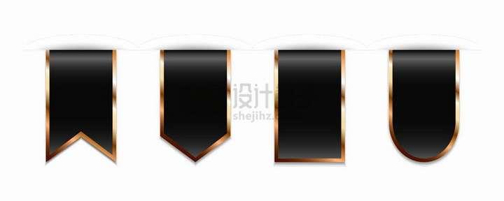 4款金色描边的黑色收藏标签png图片免抠矢量素材