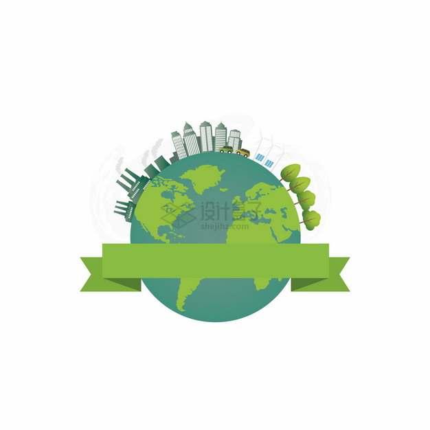 地球上的建筑和森林世界地球日扁平插画png图片素材