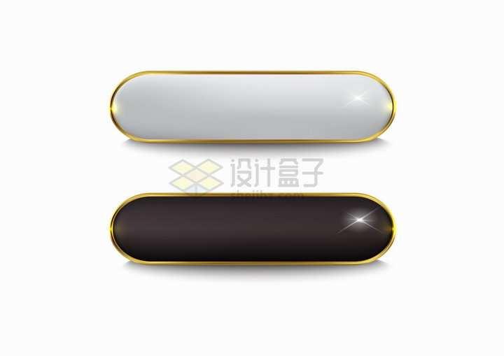 金色金属光泽边框黑色白色圆角3D立体按钮png图片素材