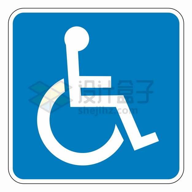 蓝色底色的残疾人标志符号png图片素材3275743