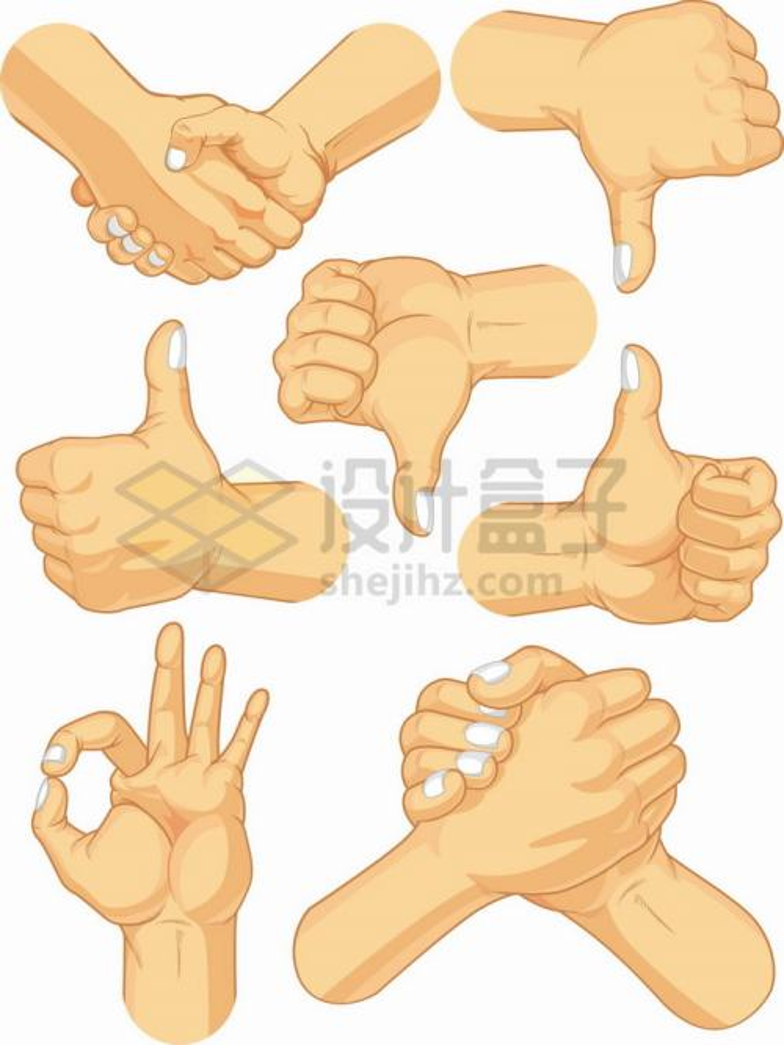握手竖起大拇指OK手势扳手腕等png图片免抠矢量素材