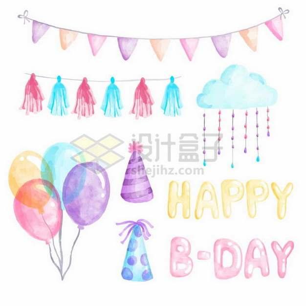 水彩画风格儿童生日宴会上的彩旗和气球装饰png图片免抠矢量素材