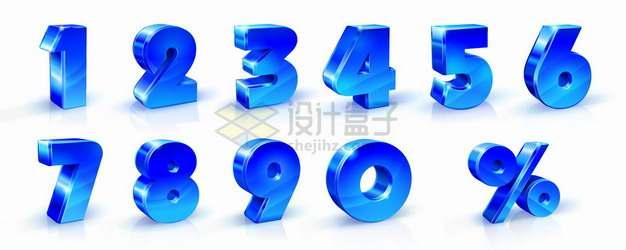 蓝色玻璃光泽效果3D立体数字字体png图片素材