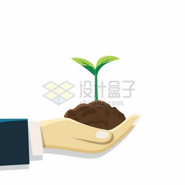 扁平化风格手上捧着泥土上发芽的植物植树节png图片免抠矢量素材