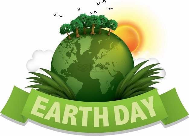绿色地球上长满大树世界地球日png图片素材