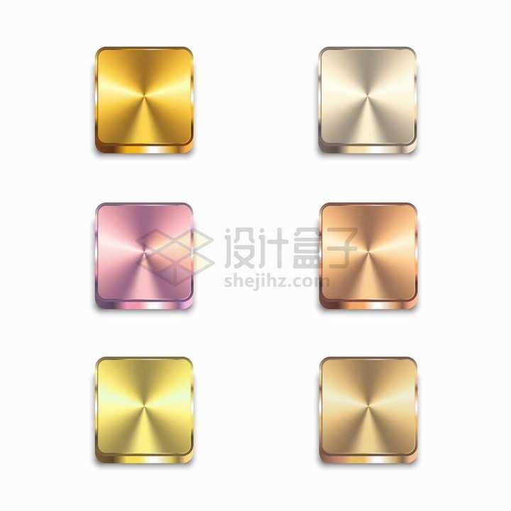 6款金属光泽圆角方形3D立体按钮png图片素材