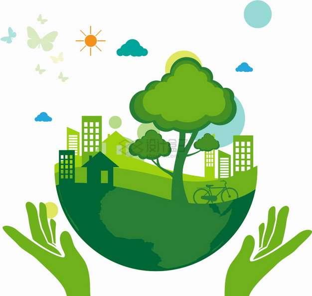 双手托起的绿色地球上的大树和城市建筑png图片素材
