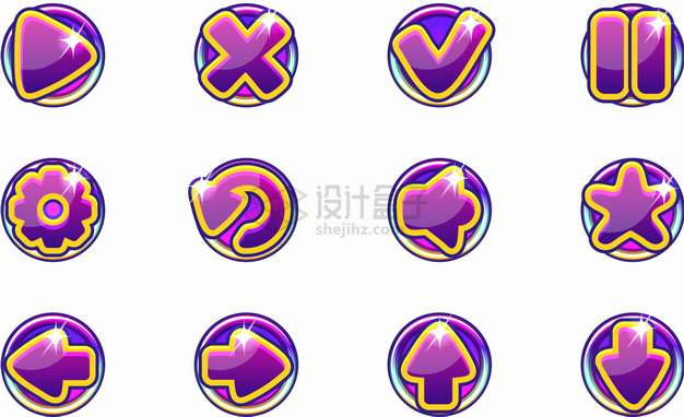 12款紫色播放暂停设置音量收藏等方向键游戏APP水晶按钮png图片素材