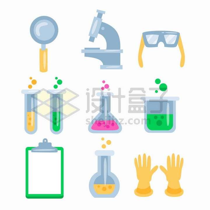 MBE风格放大镜显微镜护目镜试管锥形瓶烧杯烧瓶防护手套等化学实验用品png图片免抠矢量素材