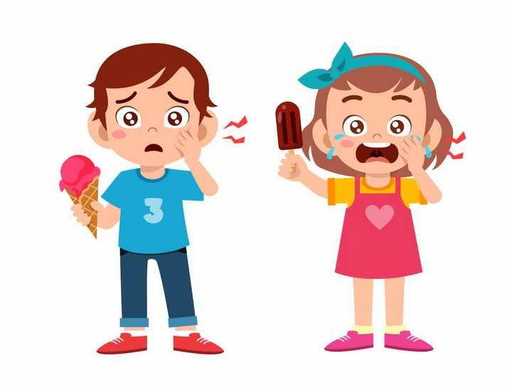 卡通小男孩小女孩吃冰淇淋冰棒等冷饮就牙疼png图片免抠矢量素材