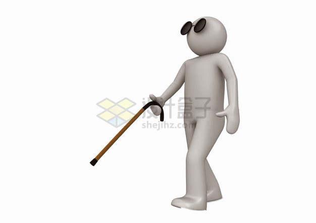 盲人小白人png图片素材