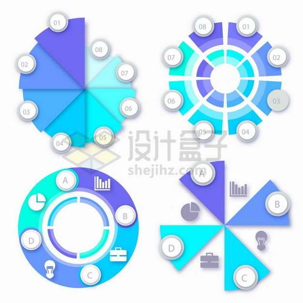 4款蓝色紫色风格的圆环扇形雷达图PPT数据图表png免抠图片素材