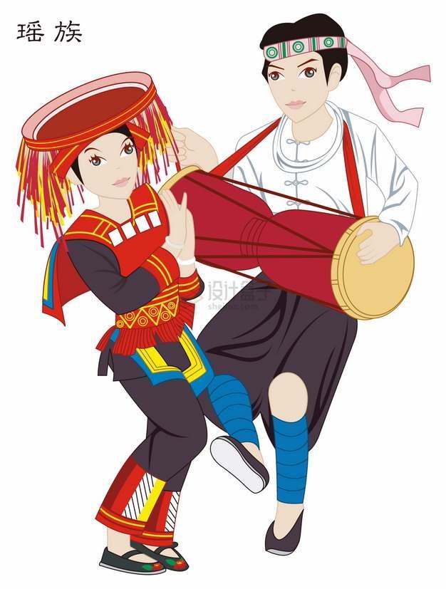 瑶族盘王节跳舞的少数民族png图片素材