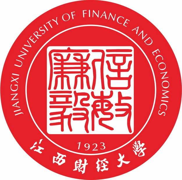 江西财经大学校徽logo标志png图片素材