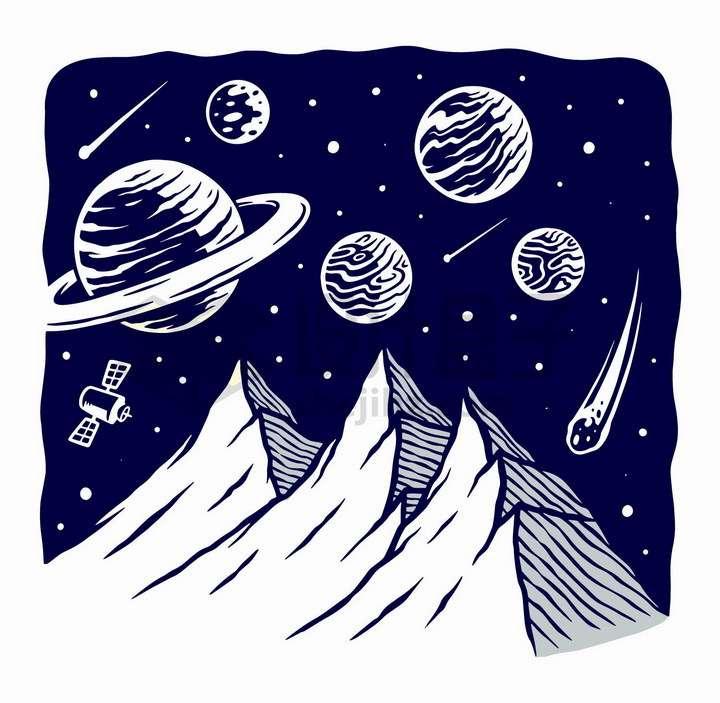 抽象高山和宇宙星球手绘插画png图片免抠矢量素材