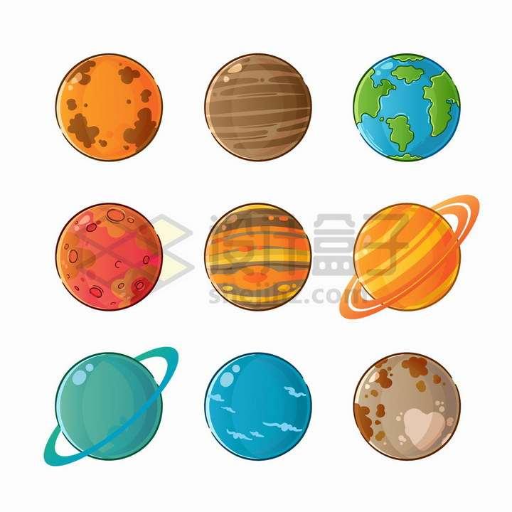 卡通水星金星地球火星木星土星天王星海王星冥王星太阳系九大行星png图片免抠矢量素材