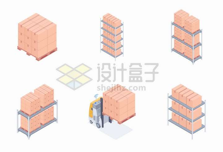 6款仓库存储单元货物堆放png图片免抠矢量素材