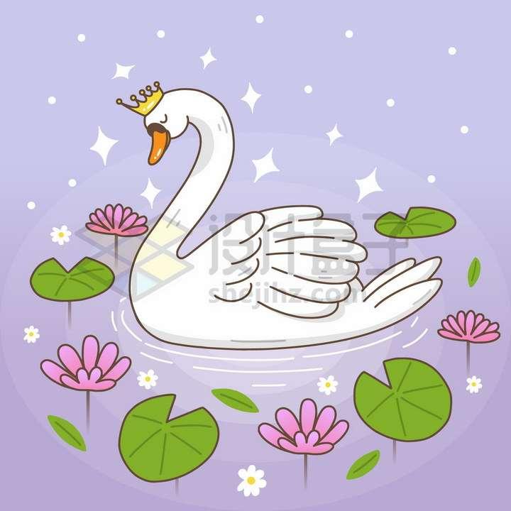 戴皇冠的白天鹅在盛开了荷花和荷叶的池塘中png图片免抠矢量素材