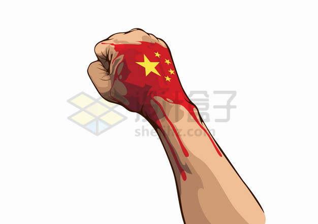印有中国国旗五星红旗图案的拳头象征了中国力量加油和决心png图片素材