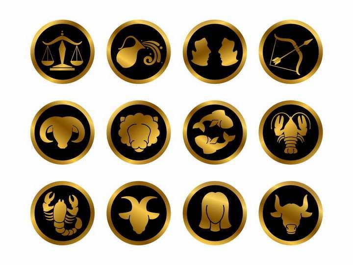 金色十二生肖符号徽章png图片免抠矢量素材