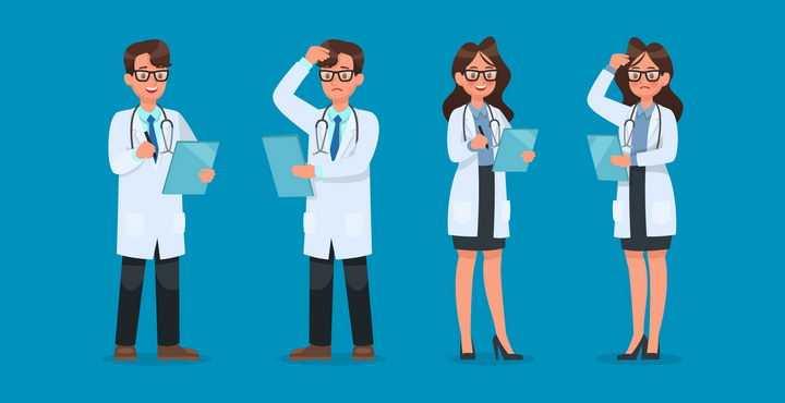 4款解决问题和充满疑问的卡通医生形象png图片免抠矢量素材