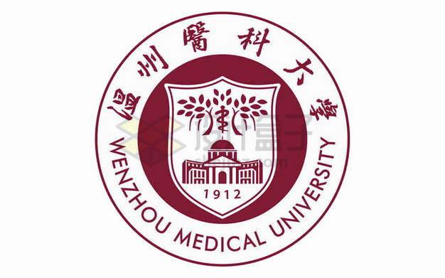 温州医科大学校徽logo标志png图片素材