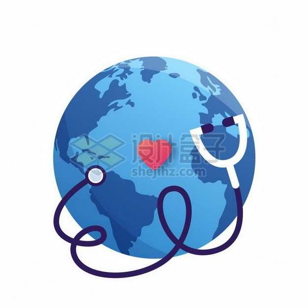 地球上的听诊器和红心4月7日世界卫生日png图片免抠矢量素材