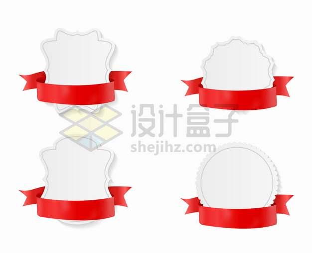4款红色绸缎丝绸装饰的白色文本框标题框8842320png图片素材