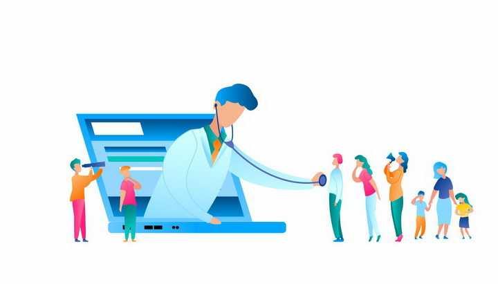 扁平插画风格笔记本电脑上的医生正在看病象征了网上看病png图片免抠矢量素材