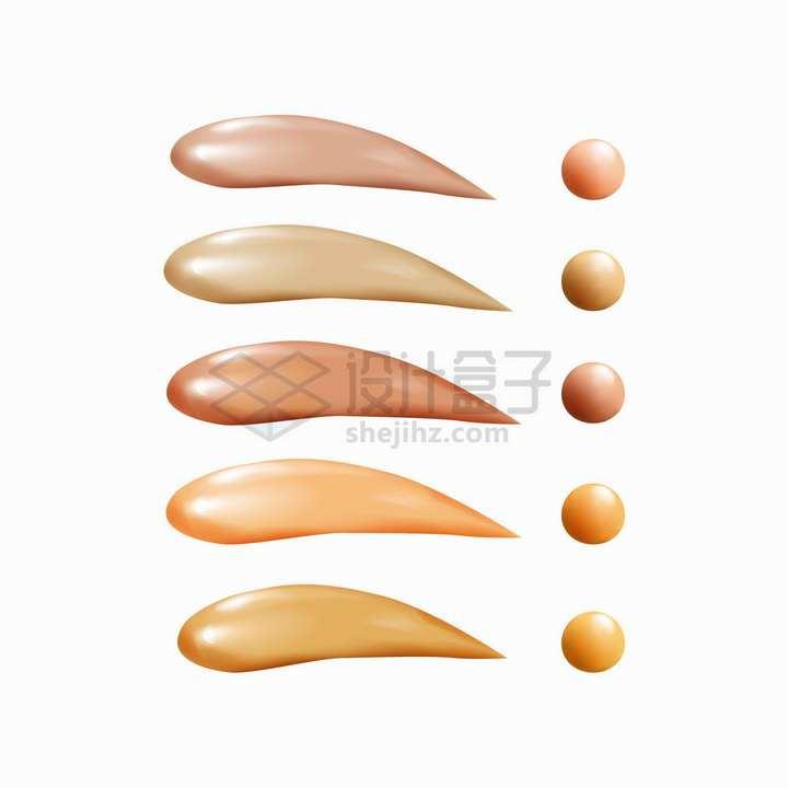 粉底液遮瑕膏涂抹笔触圆球png图片素材2020040902