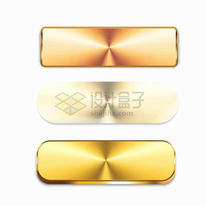 3款金色金属光泽圆角按钮png图片素材