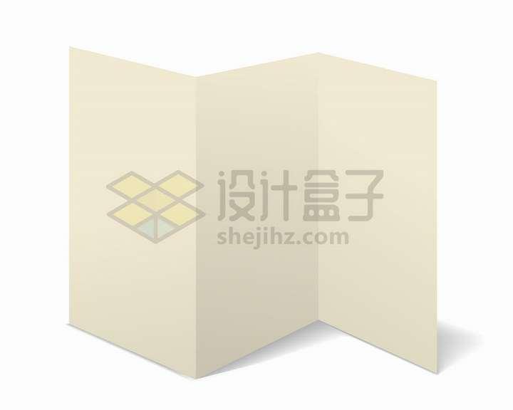 淡黄色的空白三折页png图片免抠矢量素材