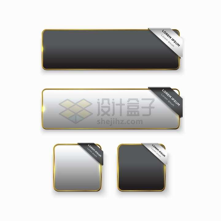金色金属光泽边框黑色白色圆角3D立体按钮标签png图片素材