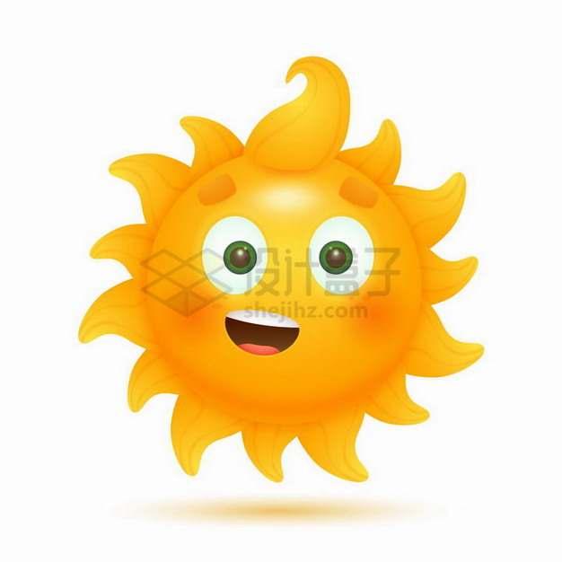 超可爱卡通太阳表情包png图片素材