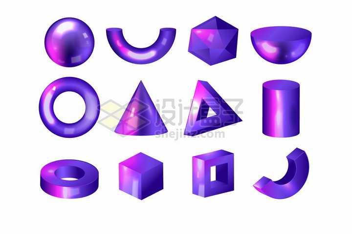 12款紫色光泽的3D圆球半球形圆环圆锥圆柱体立方体等立体形状png图片素材