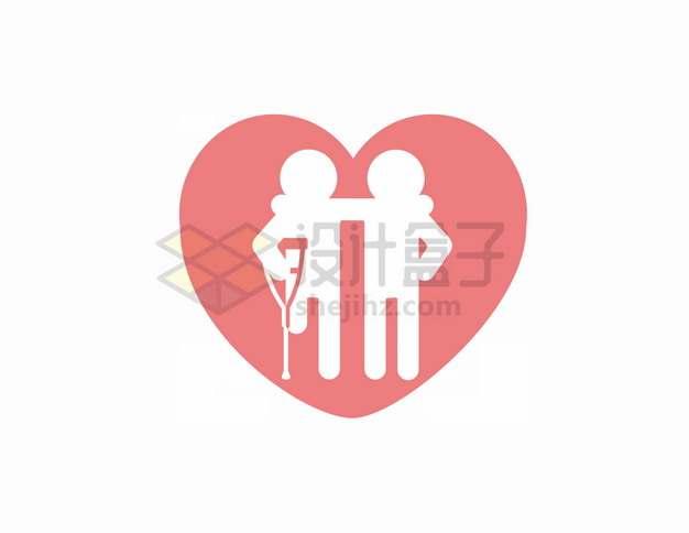爱心红心全国助残日关爱残疾人标志符号png图片素材923784734