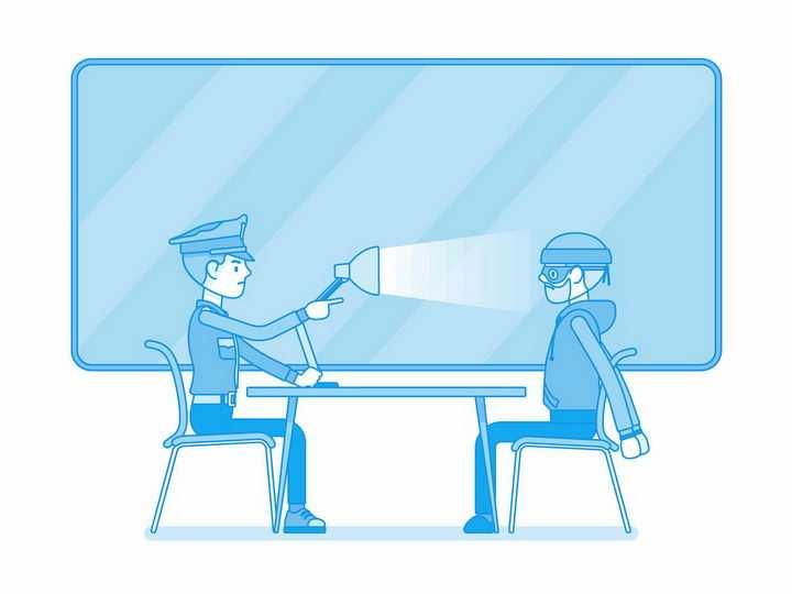 蓝色卡通警察正在审讯罪犯png图片免抠矢量素材