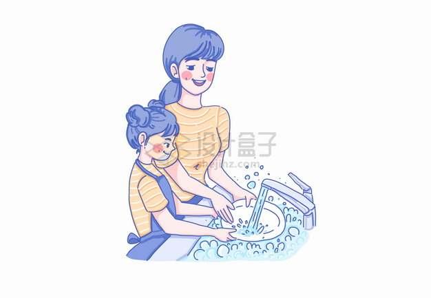 女儿和妈妈一起洗碗做家务亲子关系手绘插画png图片素材