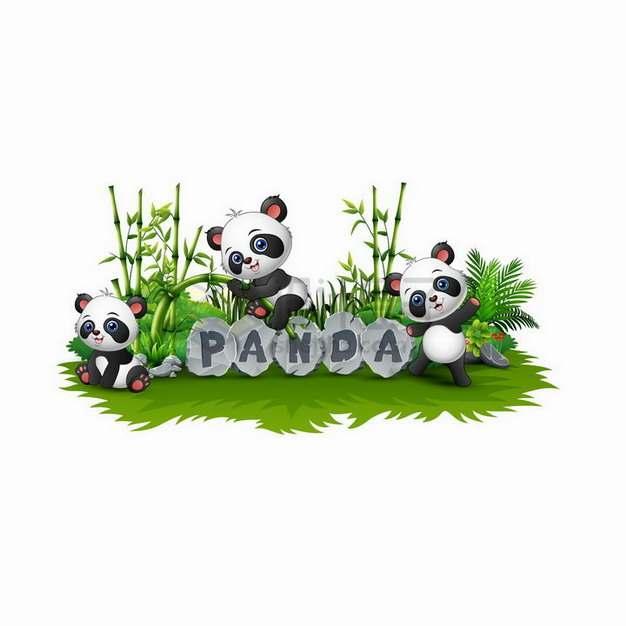 三只坐在草地上的卡通熊猫和竹子png图片免抠矢量素材