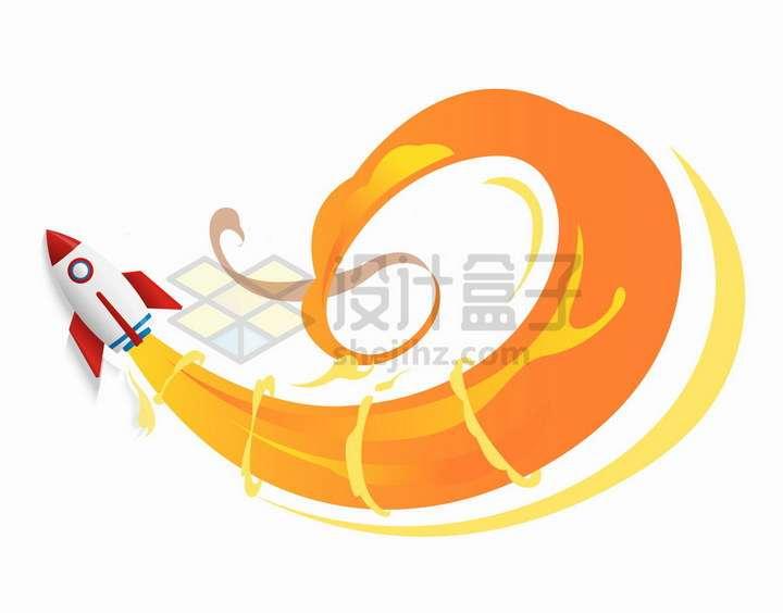 起飞的卡通火箭喷射出橘红色的尾焰png图片免抠矢量素材