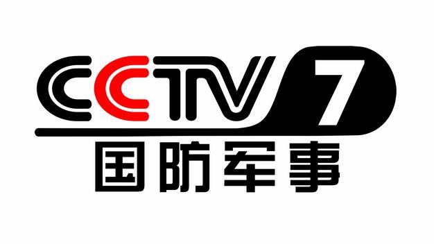 CCTV-7 中央电视台国防军事频道台标logo标志png图片素材 标志LOGO-第1张